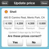 Report Gas Price Screen of Waze App
